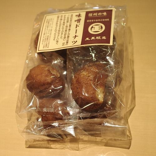 味噌ドーナツ 画像を拡大する 商品コード: bv0039 味噌ドーナツ 通常価格(税... ホテ